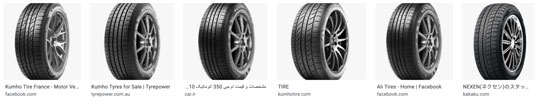 reverse-image-search-tires